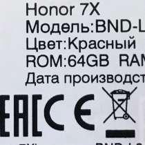 Смартфон Honor 7x, в Москве