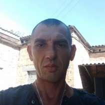 Юра, 43 года, хочет пообщаться, в г.Катовице