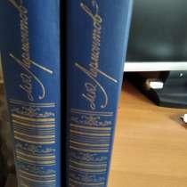 Книги, в Орехово-Зуево