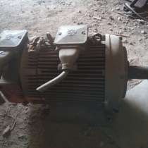 Электродвигатель, в Самаре
