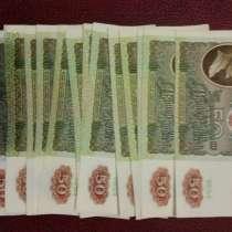 Банкнота 50 рублей 1991, в Екатеринбурге