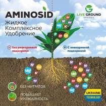 Live ground organic савдо белгисидан Aminosid ўғити, в г.Ташкент