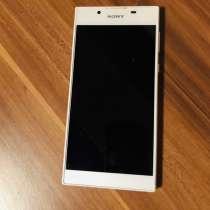 Продам телефон Sony Xperia L1, в Абинске