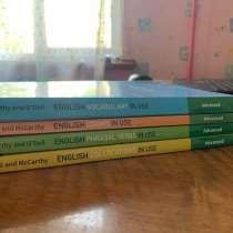 Cambridge books, в Воронеже