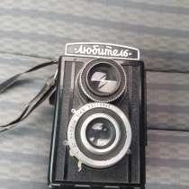 Продам фотоопорат Любитель, в Симферополе