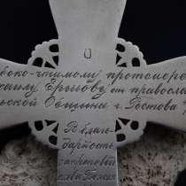 Старинный наперсный крест с украшениями. Москва, 1892 год, в Санкт-Петербурге
