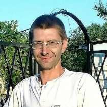 Алексей, 49 лет, хочет познакомиться, в г.Донецк