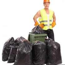 Вывоз мусора, пластика, газет, картона бесплатно, в Рязани
