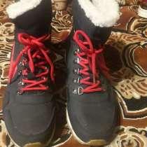 Красивые тёплые ботинки. 39р, в г.Черкассы