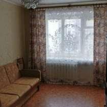 Трехкомнатная в кирпичном доме на ул. Папанина, в Екатеринбурге