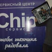 CHIP - СЕРВИС ВОЛГОДОНСК, в Волгодонске