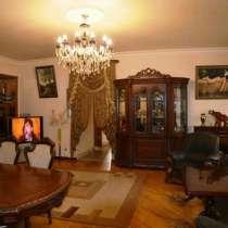 Пятикомнатная квартира в Ереване, в г.Ереван