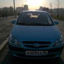 Продажа Авто, в Екатеринбурге