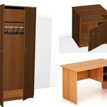 Мебель ДСП для общежитей с достаавкой по всей России, в Калининграде