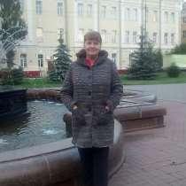 ЕЛИЗАВЕТА, 57 лет, хочет пообщаться, в Омске