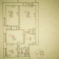 Меняю 3-ёх комнатную квартиру на 2-ух комнатную, в г.Рыбница