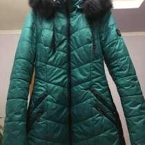 Зимова куртка!, в г.Дрогобыч