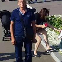 Владимир, 45 лет, хочет познакомиться, в Чегдомыне