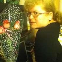 Светлана, 42 года, хочет пообщаться – Светлана, 43 лет, хочет пообщаться, в г.Нарва