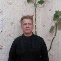 Сергей, 51 год, хочет познакомиться, в Ростове-на-Дону