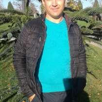 Роман, 39 лет, хочет пообщаться, в Ставрополе