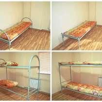 Кровати, в Губкине