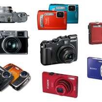 Куплю зеркальные и цифровые фотоаппараты, в Уфе