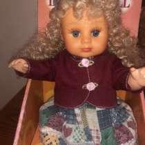 Кукла, в Белореченске