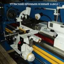 Станки токарные 1к62. 16к20. 16к25. 1м63. 1м65 в Туле после, в Москве