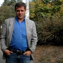 АНАТОЛИЙ, 43 года, хочет познакомиться, в г.Киев