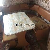 Мебель (разное), в г.Кызылорда