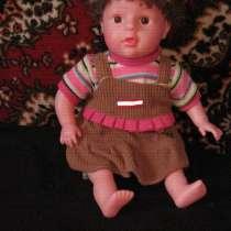 кукла в коричневом, в г.Кривой Рог