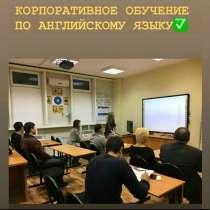SMART ШКОЛА РАЗВИТИЯ НАРКЫЗ КАЙРГАЛИ, в г.Шымкент