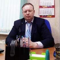 Юрист по трудовым спорам, в Сергиевом Посаде