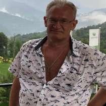 Владимир, 58 лет, хочет пообщаться – Женщину, в Москве