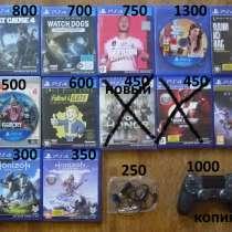 Диски для Sony PS4, в Омске
