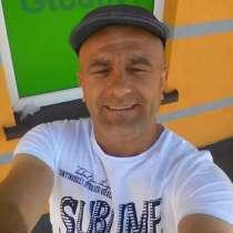Віталій, 44 года, хочет познакомиться – Где моя половинка.отзовись, в г.Познань