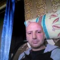 Сергей, 48 лет, хочет пообщаться, в Самаре