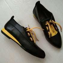 Туфли, в Сочи