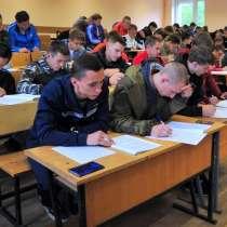 Подготовка к профотбору в ВУЗы МО, МЧС, МВД, в Бодайбо