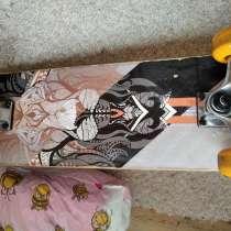 Скейт, в Перми