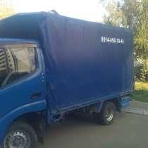 Грузоперевозки в Иркутске услуги грузовика, грузчиков переез, в Иркутске