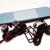 DVR V9TP Full HD Зеркало-видеорегистратор с ТРЕМЯ камерами, в г.Киев