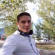 Тимур, 32 года, хочет познакомиться – Тимур, 32 года, хочет познакомиться, в Казани