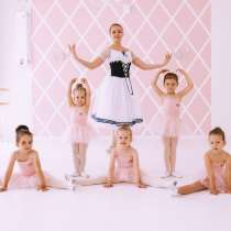 Балет с двух лет, в Хабаровске