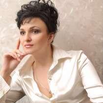 Главный бухгалтер - удаленная работа или свободный график, в Краснодаре