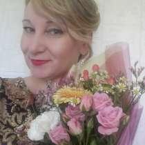 Анна, 43 года, хочет познакомиться, в Хабаровске