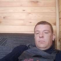 Александр, 35 лет, хочет познакомиться, в г.Минск