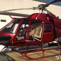 Продам Вертолет Eurocopter AS355N 1998г, в Москве
