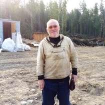Михаил, 57 лет, хочет пообщаться, в Красноярске